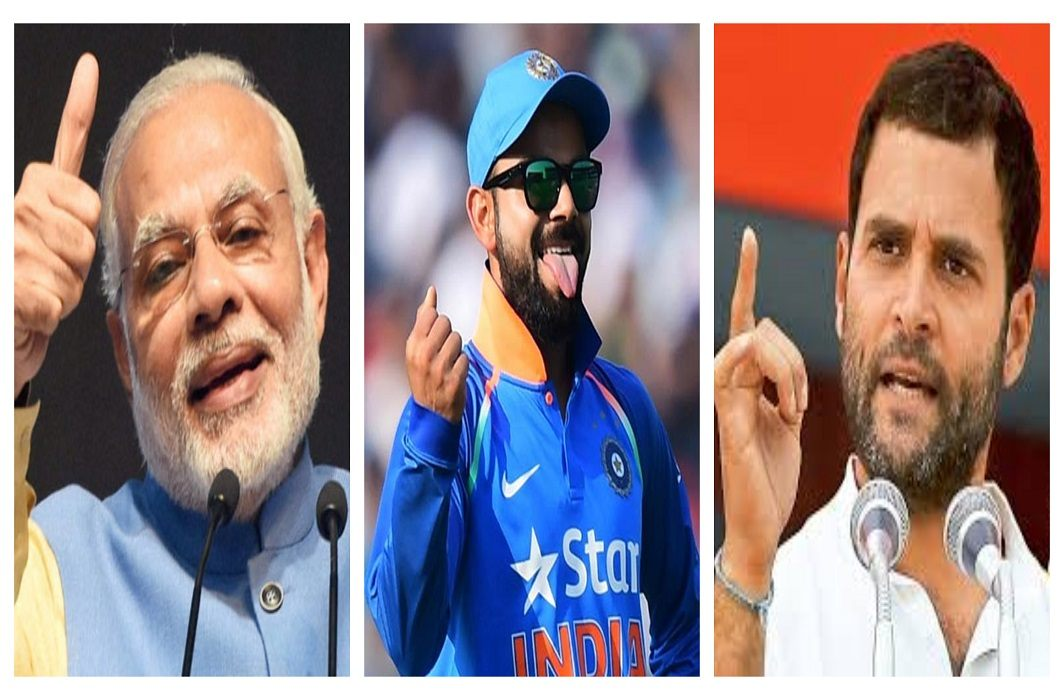 Narendra Modi accepts Virat Kohli's fitness challenge, Rahul said - accept my challenge too