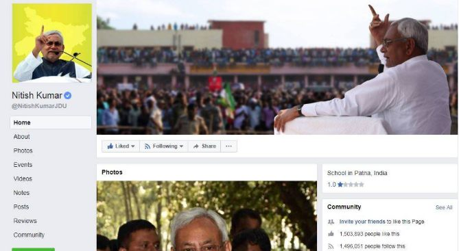Nitish Kumar Facebook Page