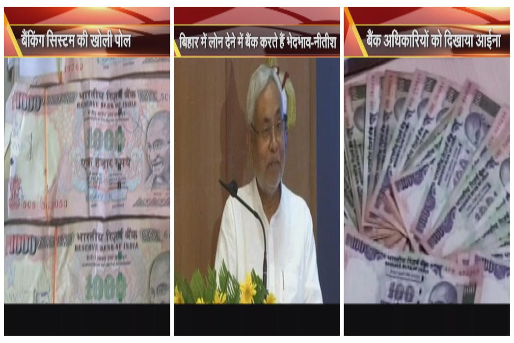 Nitish Kumar on Demonetisation and why bjp worried