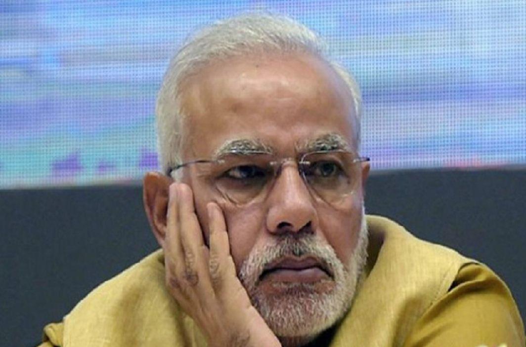 Pradhan Mantri Mudra Yojana scheme fails, crores rupees loss of government