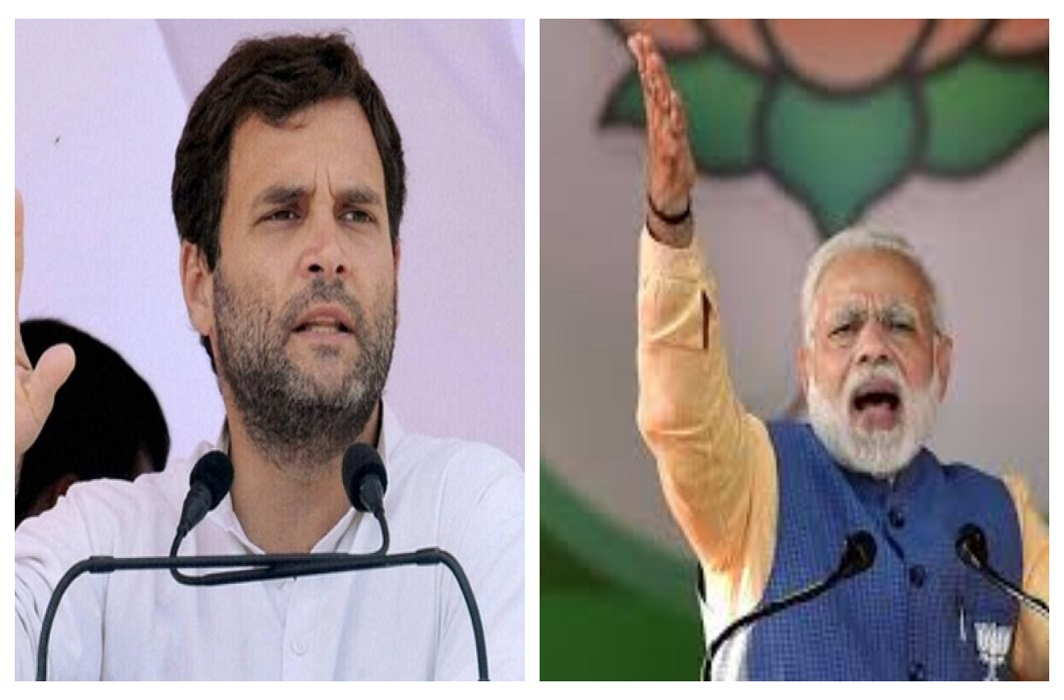 Rahul Gandhi's target on PM, found answer- Those who do not know green-red chillies, are talking to farmers