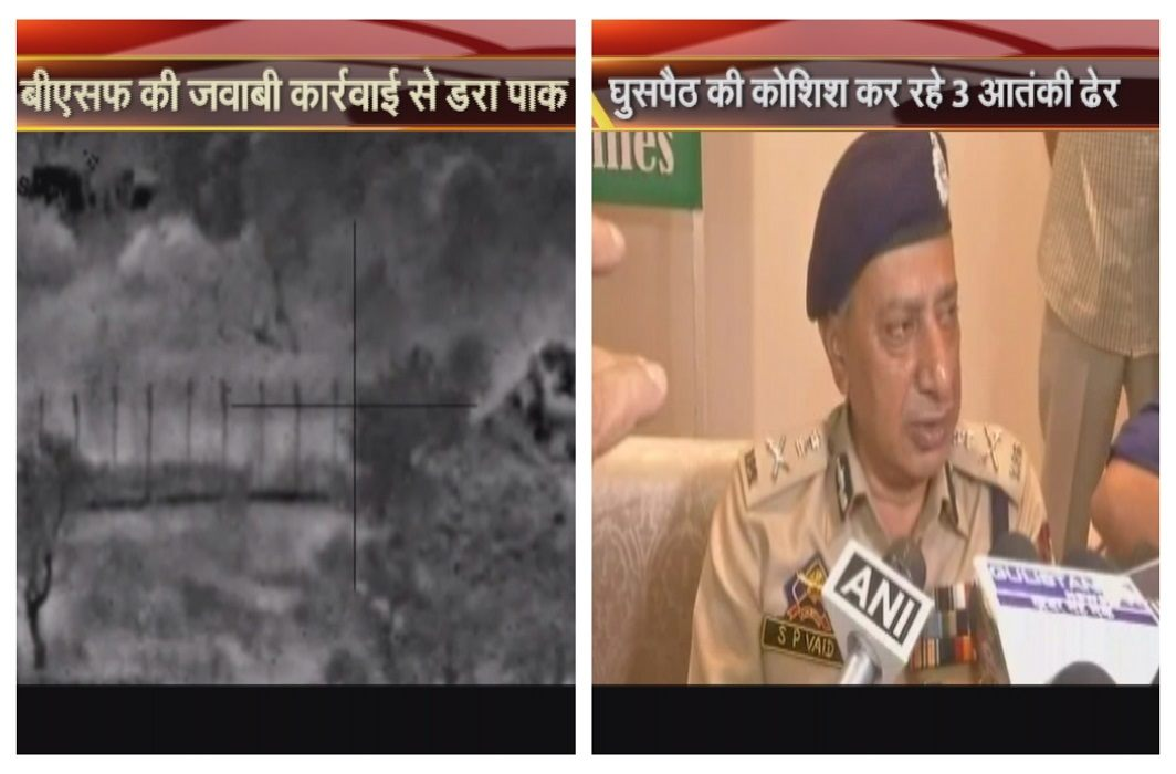 Reply of BSF Pakistan has Scared, DGP Vaid also gave strict message