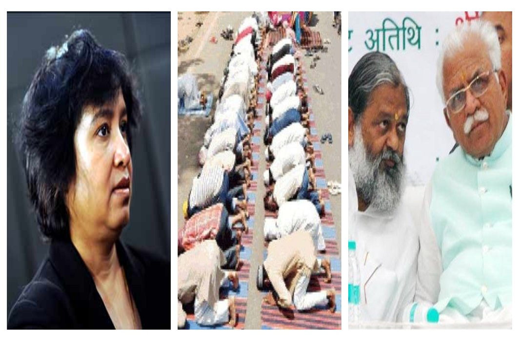 'Taslima' speech on Namaz's controversy in the open, Go to idgah
