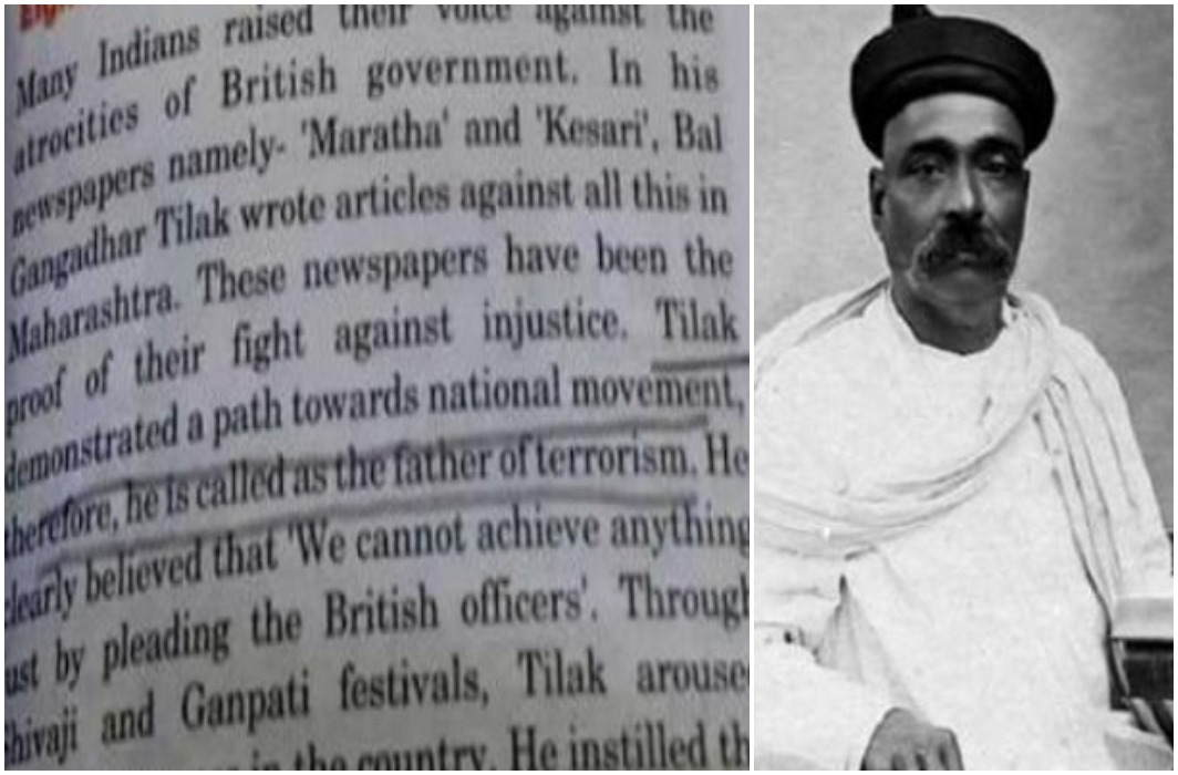 Children in Rajasthan are studying that Bal Gangadhar Tilak was the 'father of terror'