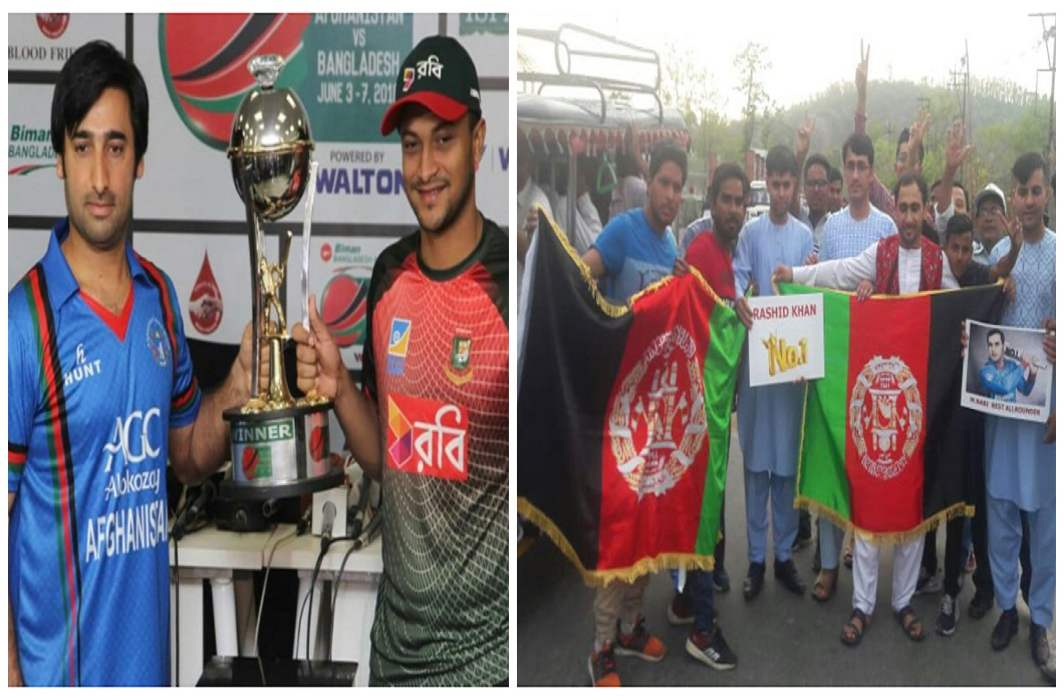 Afghanistan has defeats Bangladesh,Beat by a big margin of 45 runs