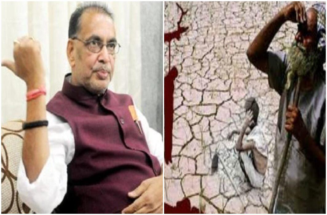 Agriculture Minister sprayed salt on farmers' suicide