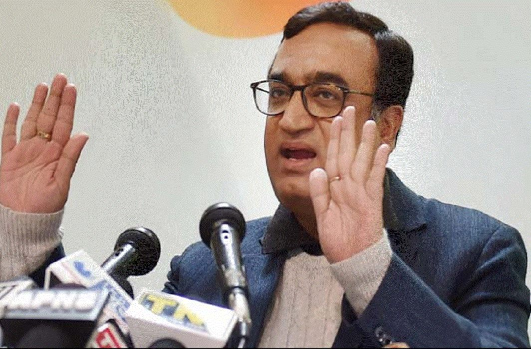 Ajay Maken has refused to join Aam Aadmi Party