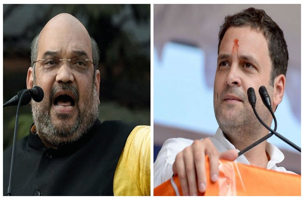 Amit Shah Slams on Rahul Gandhi , rahul has a responsibility to save Congress, not mine