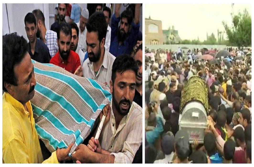 Bukhari Murder