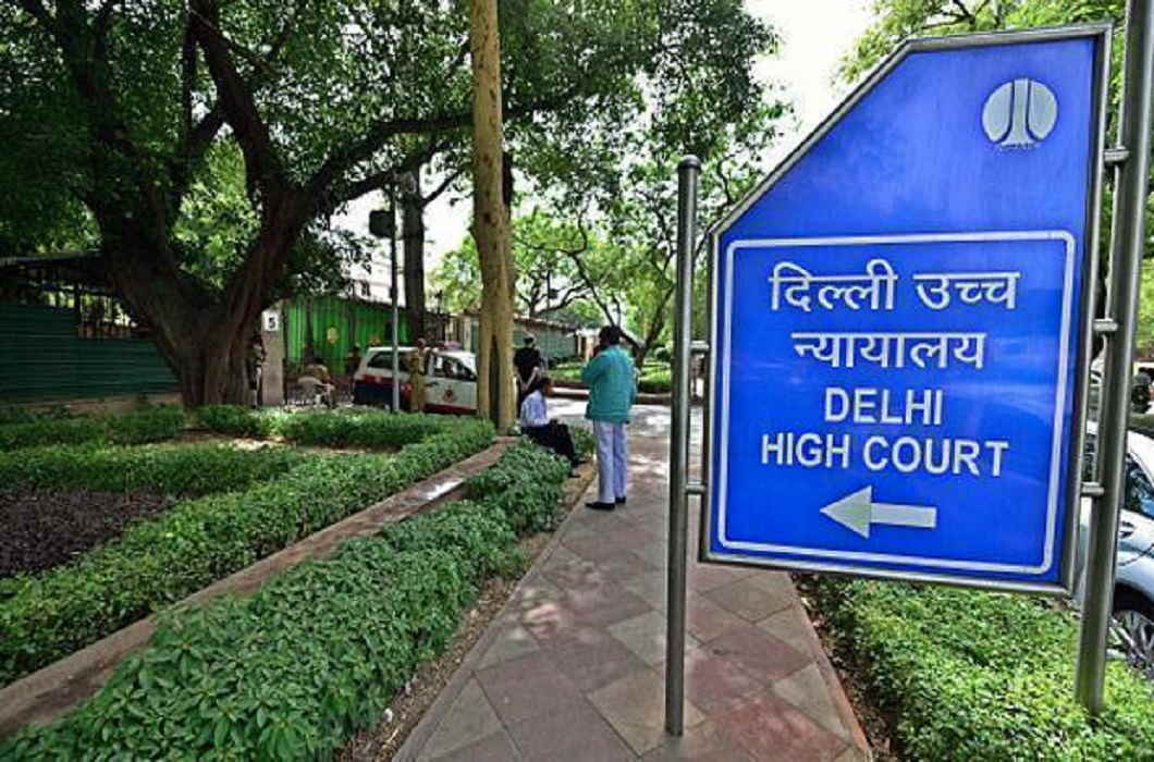Delhi High Court is facing a shortage of judges, 71 thousand cases pending