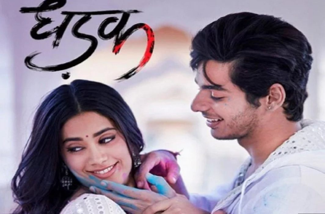 Dhadak movies trailer has launched