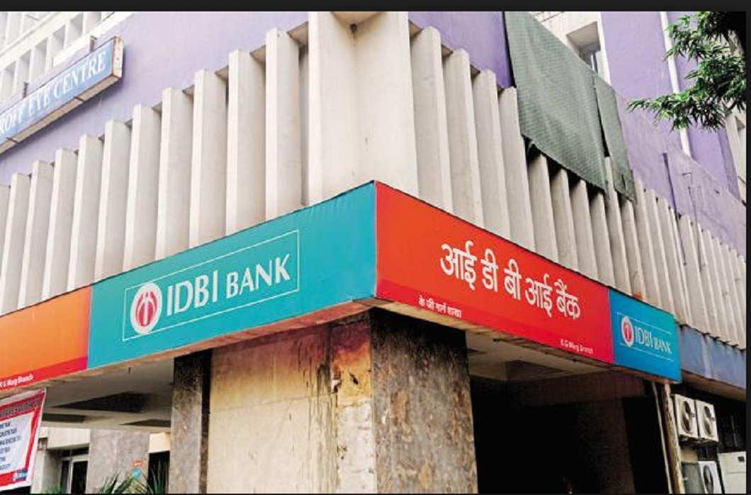 LIC will have IDBI Bank! IDBI will buy 43% stake in LIC