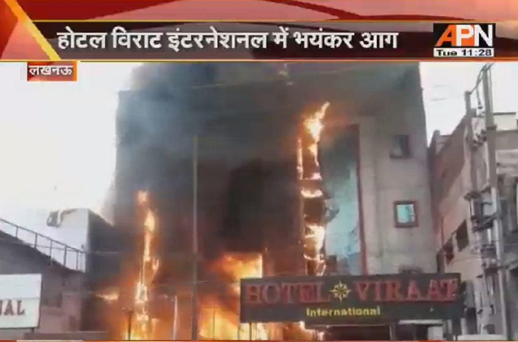 Lucknow: heavy fire in Virat International Hotel