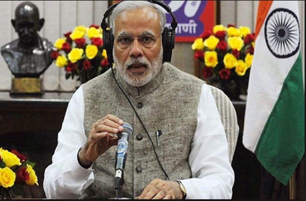 """Narendra Modi """"Mann Ki Baat"""""""