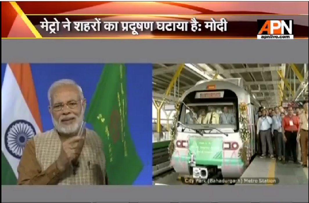 PM Modi inaugurates Mundka-Bahadurgarh line, Third city of Haryana connected to Metro