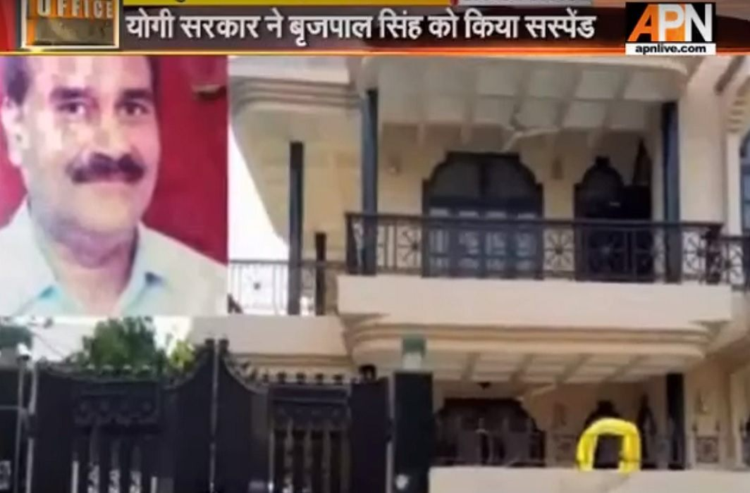 Noida Authority's Engineer Brijpal Singh's house tax department raids,Seized crores property