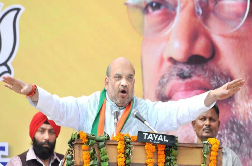Shah's visit to improve political health