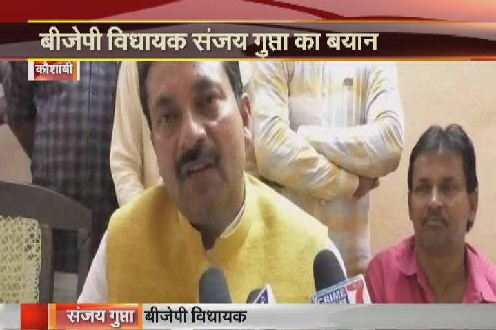 Statement of BJP legislator Sanjay Gupta, '90 percent power stealing by Muslims'