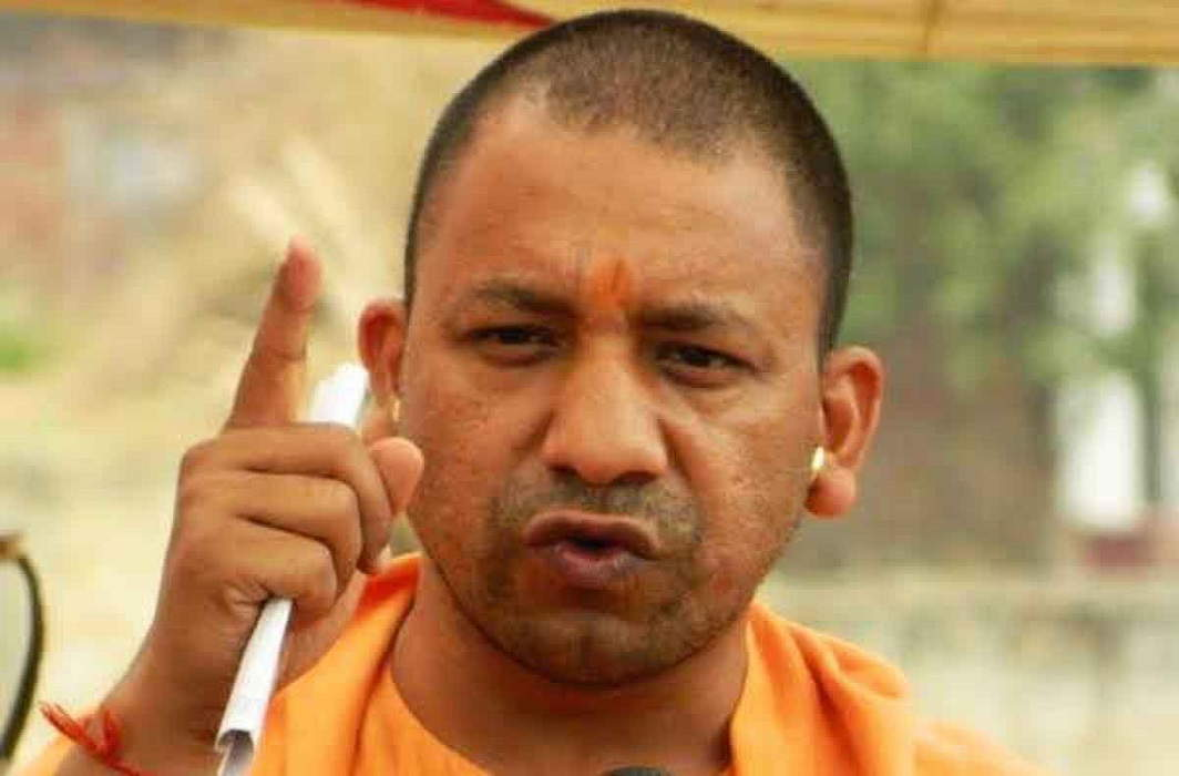 Great Akbar was not Maharana Pratap, because he did not compromise with self respect: Yogi