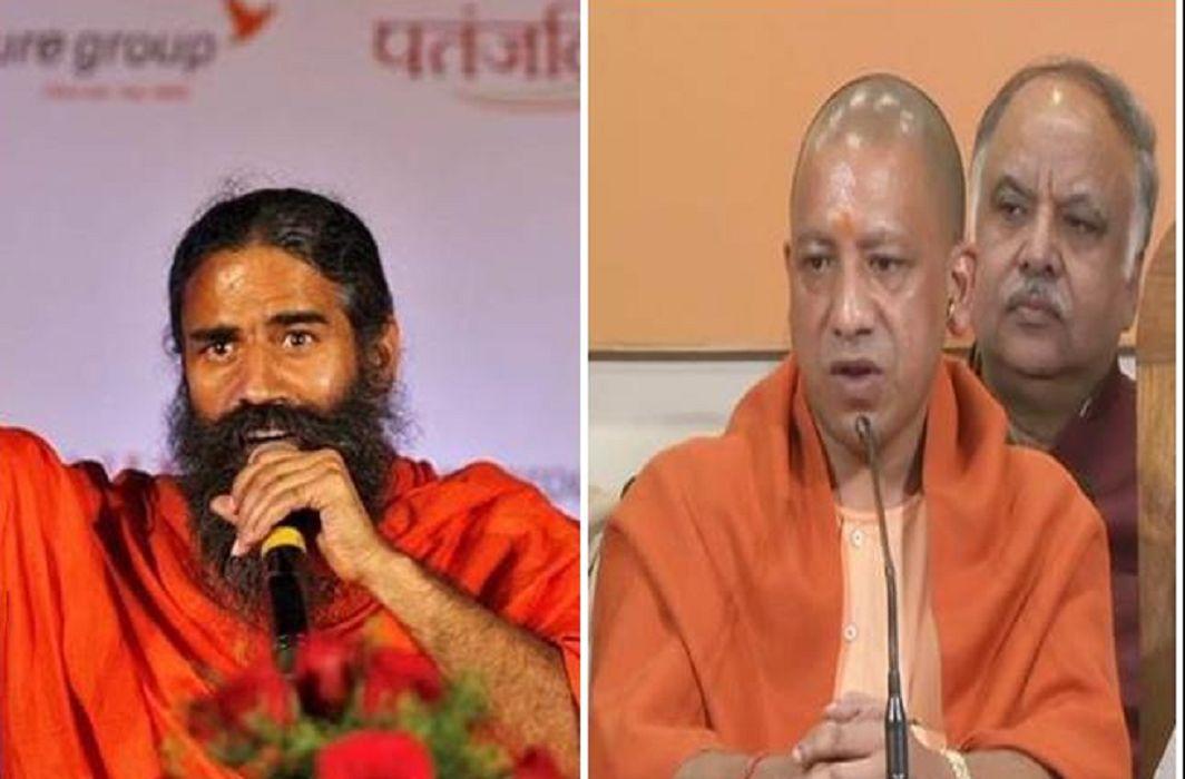 Yogi Sarkar gave a big blow to Baba Ramdev, UP Patanjali Food Park canceled
