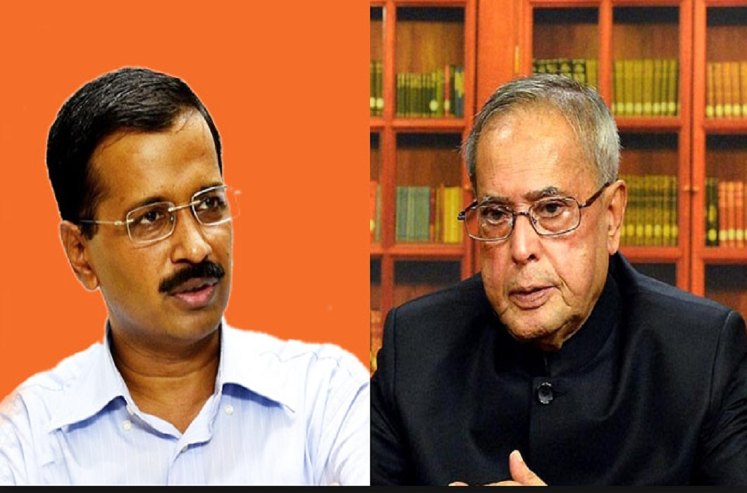 iftar party of Congress On June 13, Pranab Mukherjee and Kejriwal are not invited