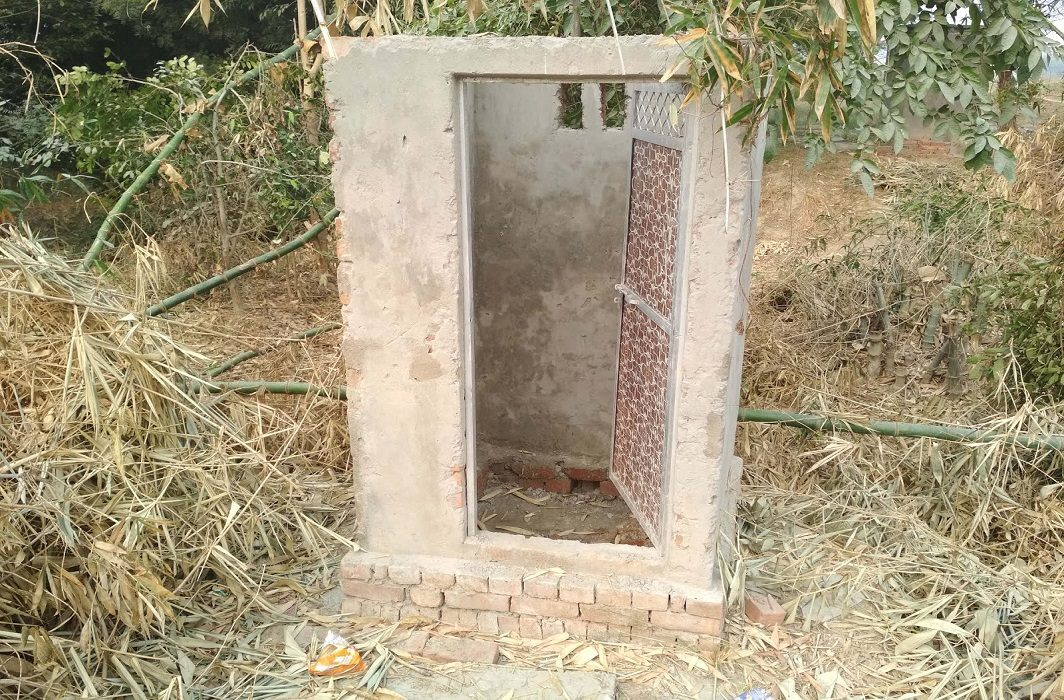 village of bihar, where souls also go to the toilet