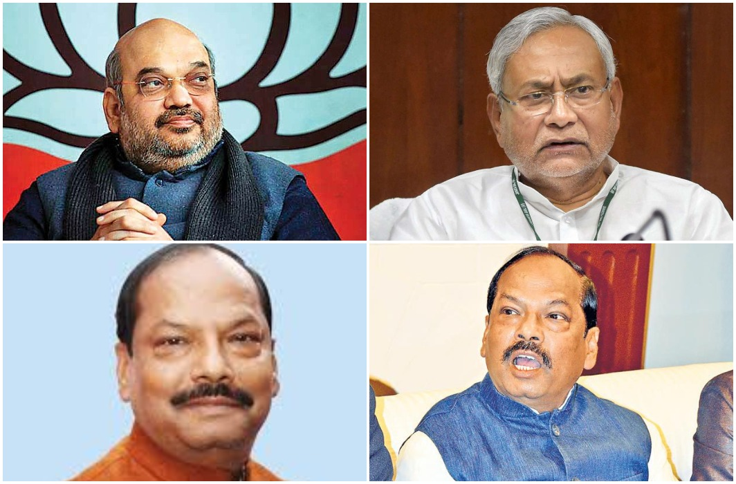 Bihar, Jharkhand to become the path of Lok Sabha for BJP