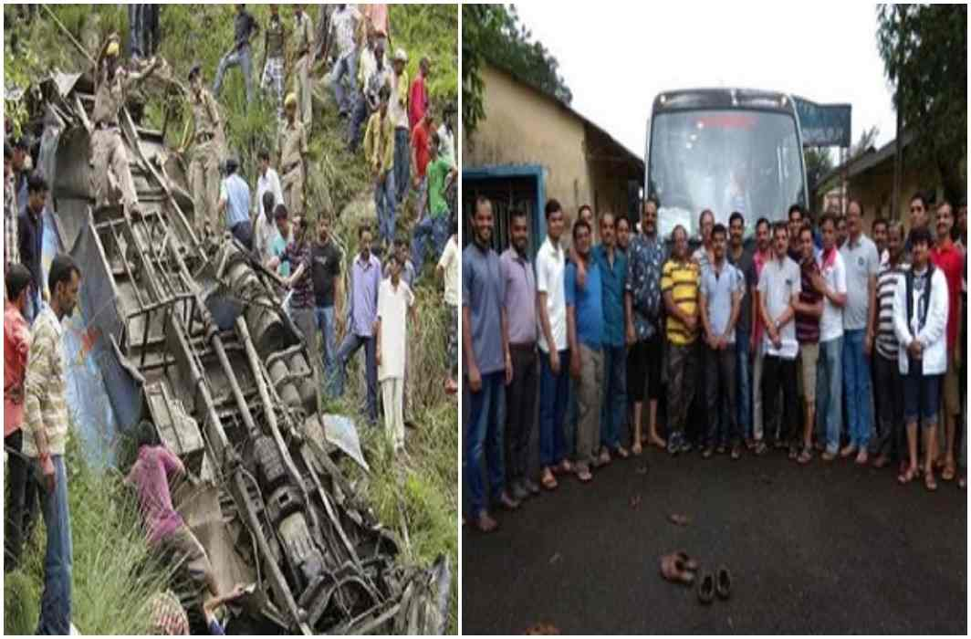 32 people died in bus accident in Maharashtra,  Relief work fast