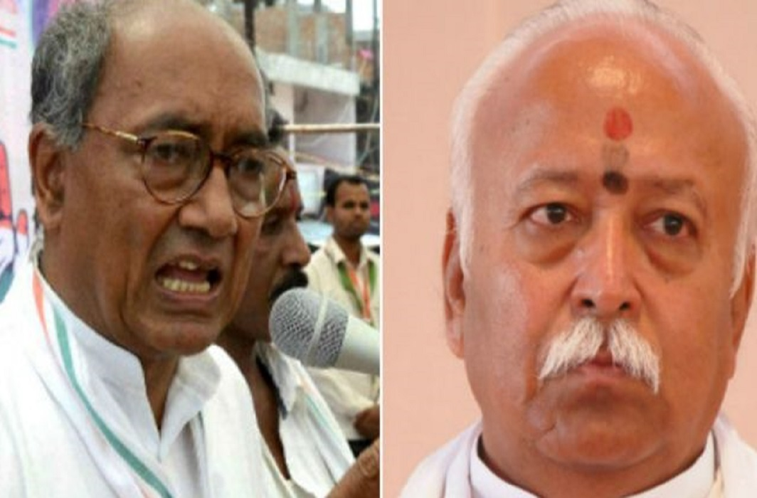 Digvijay takes Mohan Bhagwat in the 'treason' controversy