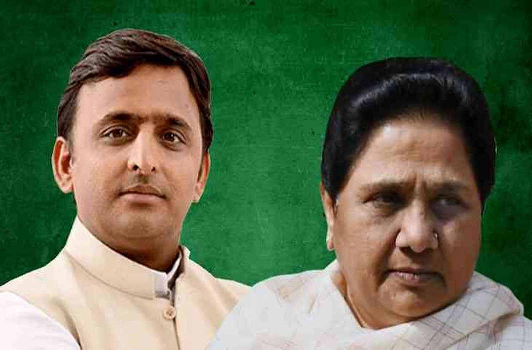 Alliance in SP-BSP!