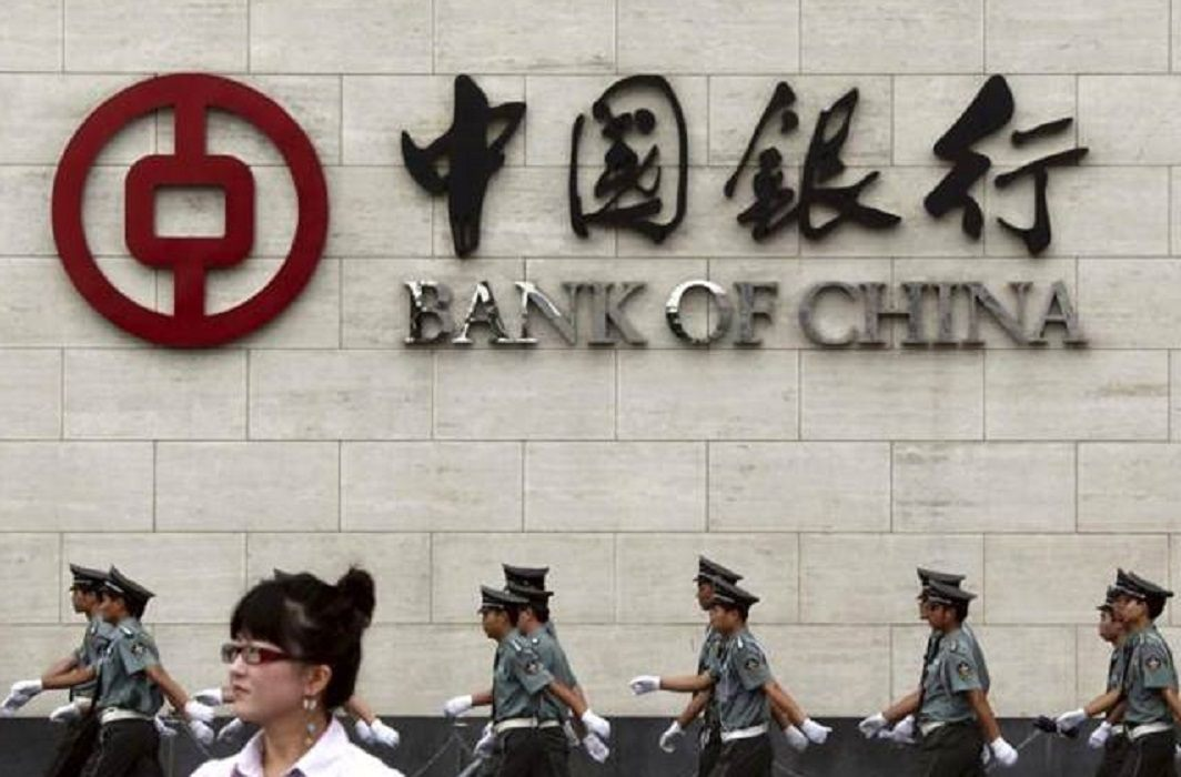 Bank of China will open in India,RBI issued license