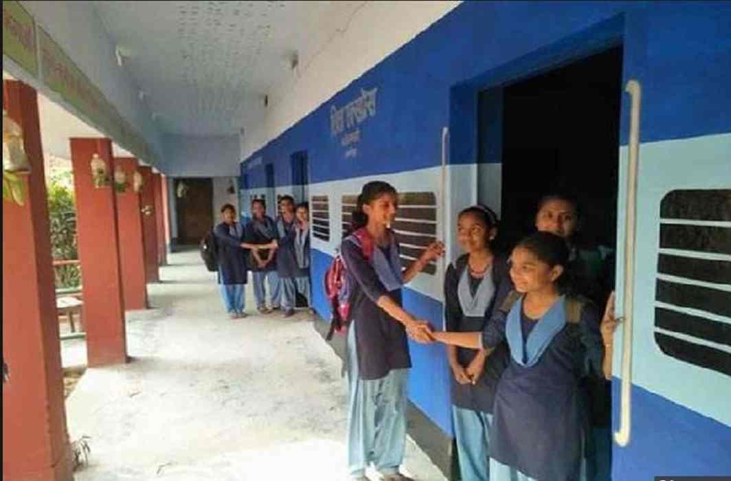 Hardoi-Education-Train
