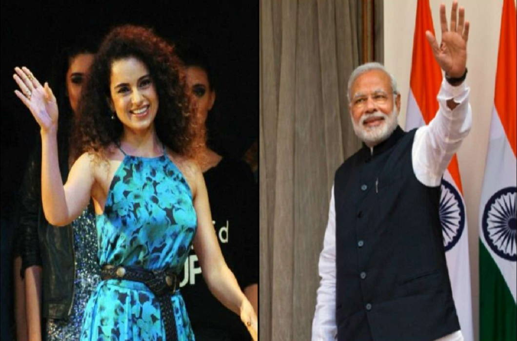 Kangana before the 2019 election, Narendra Modi is the most eligible candidate for PM post