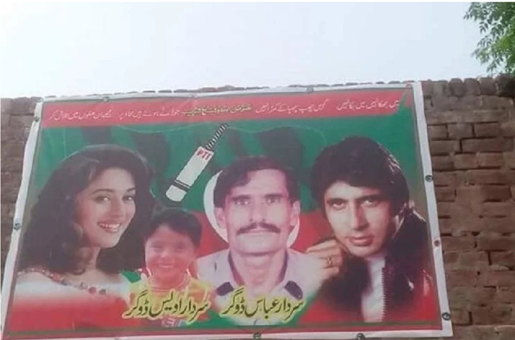 Madhuri Dixit and Amitabh Bachchan poster happened Viral in Pakistan elections
