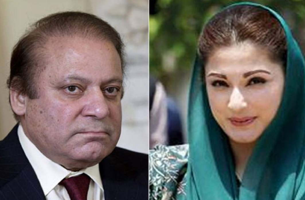 Nawaz Sharif's troubles do not stop, slogans of prisoners in jail, threat of life also