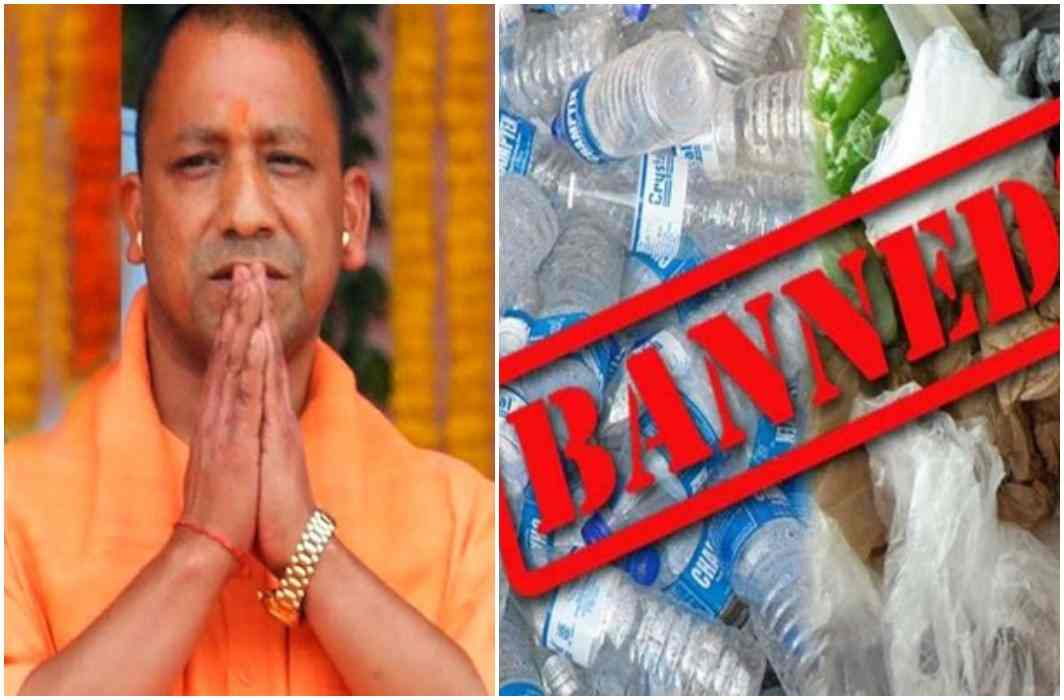 Plastic Ban from today in UP, Thermocol will also be closed from next month