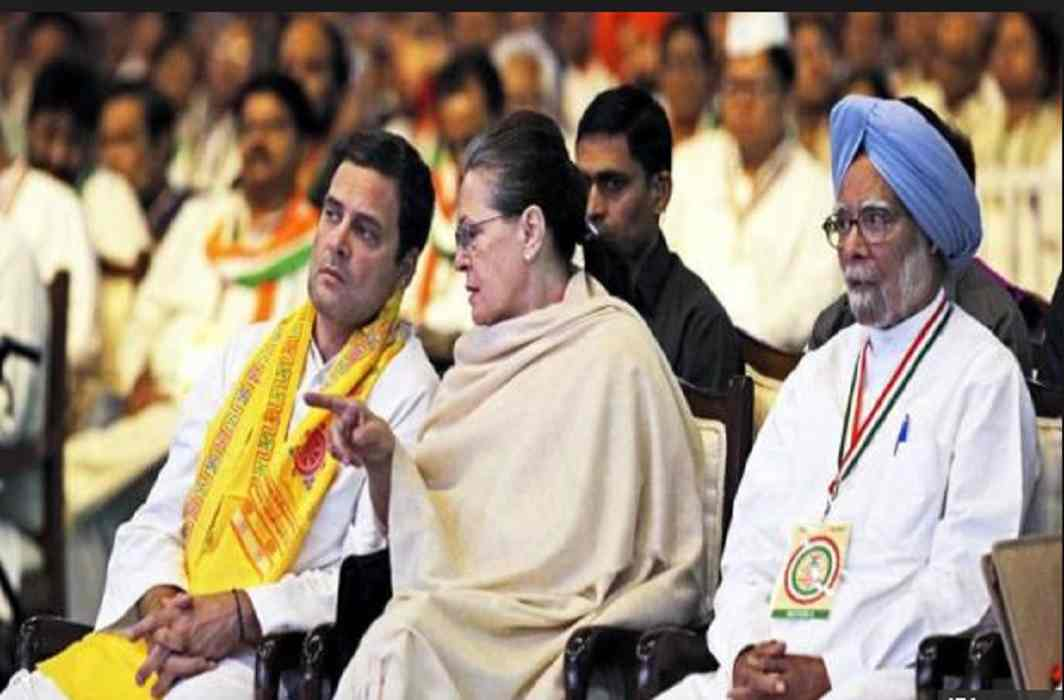 Rahul Gandhi did the formation of the CWC,Digvijay and Janardhan out of team