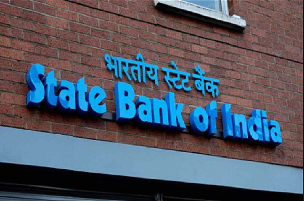 SBI's new offer, 100 rupees return after paying electricity bills