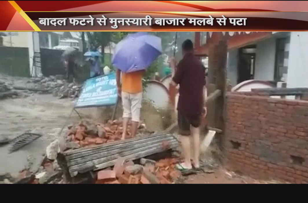 The next 24 hours is extremely heavy raining in uttarakhad