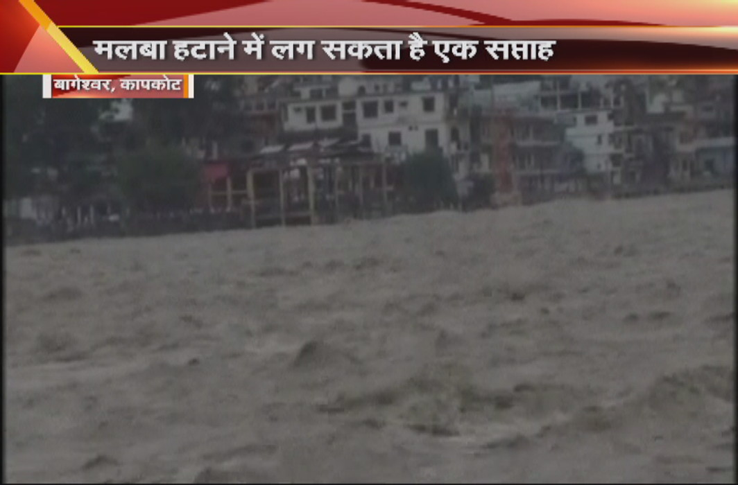 records rain In Bageshwar's Cupcoat, The danger of disaster like 2013