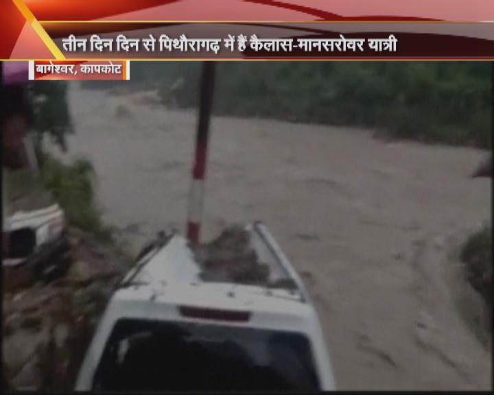 records rain In Bageshwar's Cupcoat, The danger of disaster like 2013