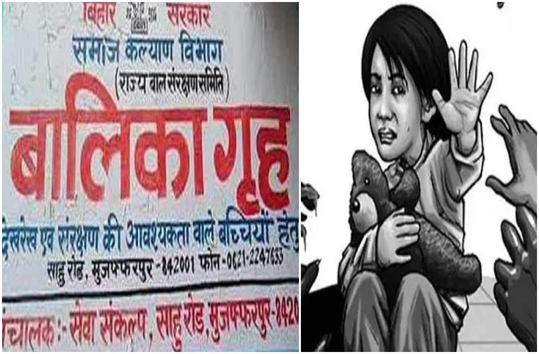 The girls told the story of sexual harrasment In Muzaffarpur