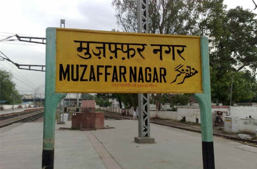 The road to death in Muzaffarnagar ... not the 'wounds' of full roads