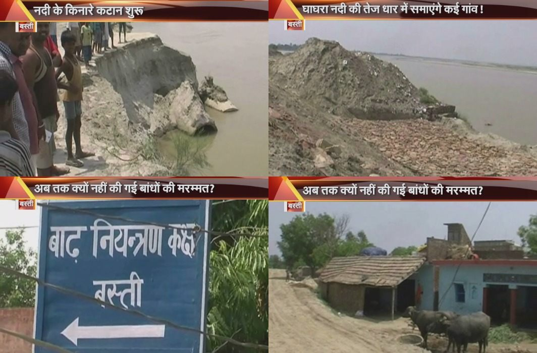 Water level of the Ghaghra river is rising, lives of people in trouble