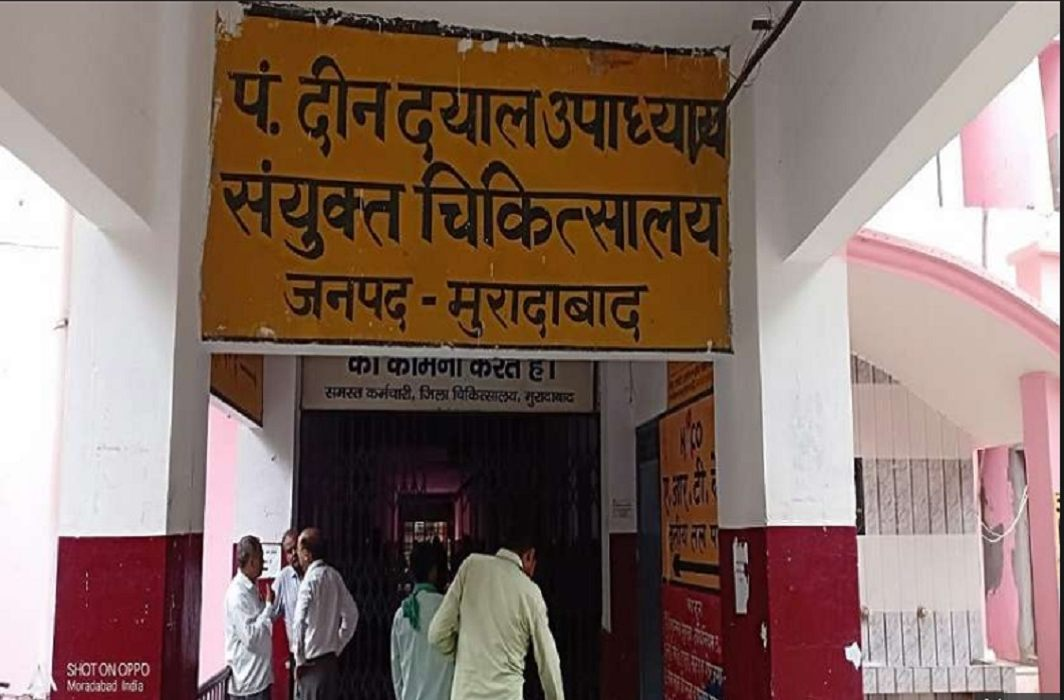 Yogi Government's promises of health services has fail,  Moradabad district hospital suffering from water shortage
