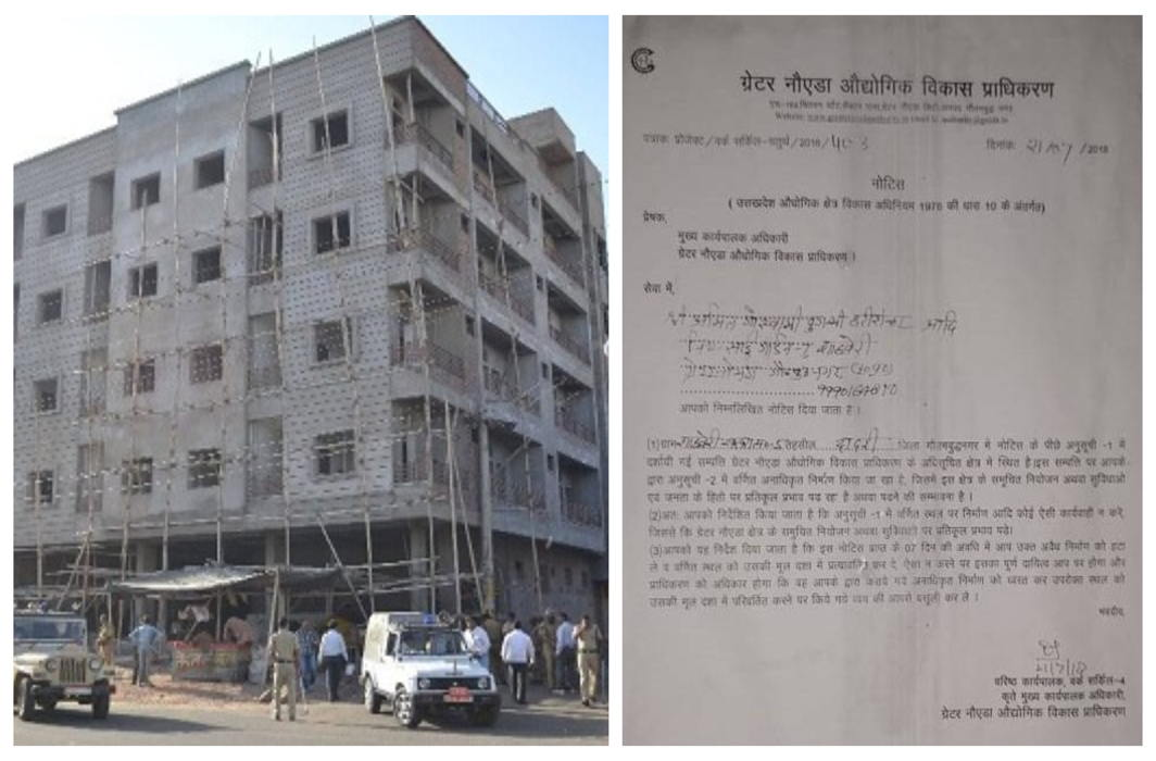 administration eyes on illegal buildings, giving notice to drop in 7 days