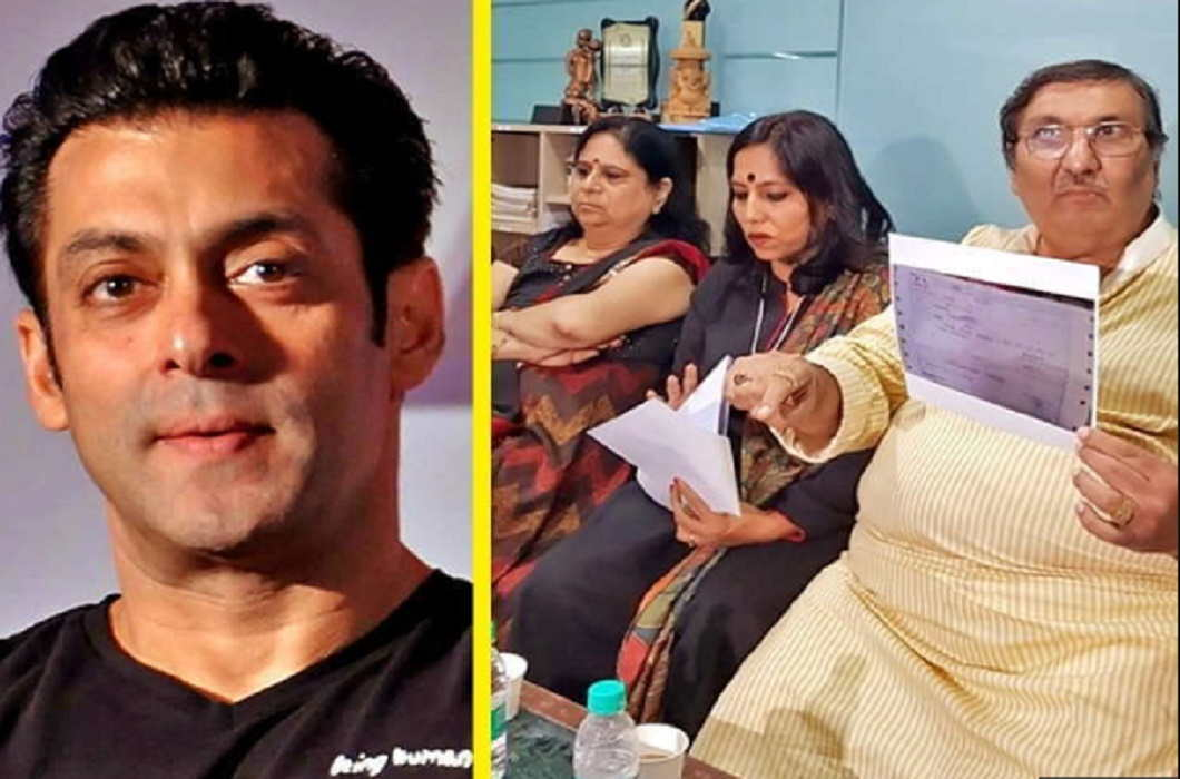 The elderly couple charged Salman for harassing the land