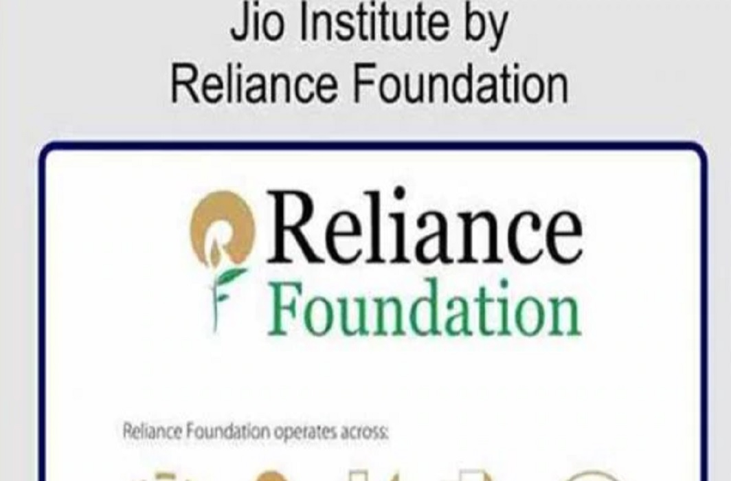 jio institute get position like Reputed Educational institution before it made