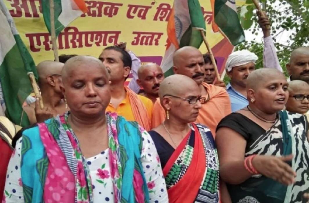 protest of shikshamitro in lucknow