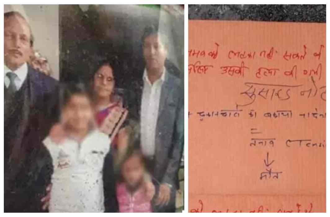 same case of Burari Case Came out of Jharkhand, Suicide of 6 people of same family
